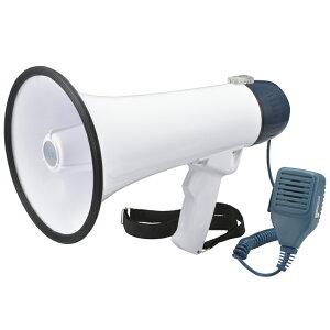 ハンディメガホン 拡声器 マイク 警報サイレン XB-11SF 07-4956 オーム電機