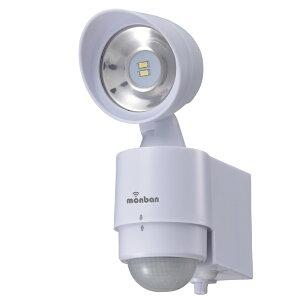 monban LEDセンサーライト 乾電池式 1灯 防雨仕様 白 防犯 LS-BH11F4-W 07-8214 オーム電機