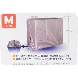 エアコン室外機カバー Mサイズ 100Vタイプ用 DZ-Y001M 07-9741 オーム電機