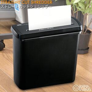 シュレッダー 家庭用 電動 コンパクト 6枚同時細断 ストレートカット SHR-S106 00-5139 オーム電機