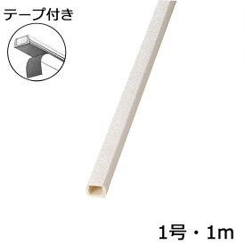 配線モール 1号 クロス 織物 1m テープ付き 1本_DZ-KMT11NM 00-4573 オーム電機