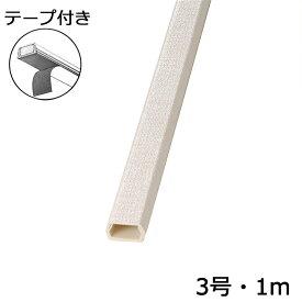 配線モール 3号 クロス 織物 1m テープ付き 1本_DZ-KMT-31NM 00-4582 オーム電機