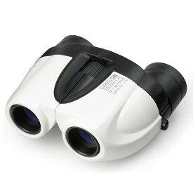 双眼鏡セレス G3 10-30x21 ホワイト ケンコー_CO04 13-3185