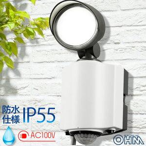 LEDセンサーライト コンセント式 1灯_RL165Y1 07-8891 オーム電機