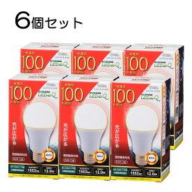 【6個セット】LED電球 E26 100形相当 広配光 密閉器具対応 電球色 LDA12L-G AH9 st06-0785s OHM オーム電機