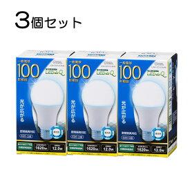 【3個セット】LED電球 E26 100形相当 広配光 密閉器具対応 昼光色|LDA12D-G AH9 st06-0786 OHM オーム電機