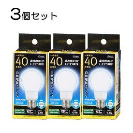 【3個セット】LED電球 E26 40形相当 全方向 密閉器具対応 昼光色|LDA4D-G AG92 st06-1936 OHM オーム電機