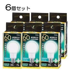 【6個セット】LED電球 E26 60形相当 全方向 密閉器具対応 昼白色|LDA7N-G AG92 st06-1938s OHM オーム電機