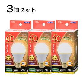 【3個セット】LED電球 E26 40形相当 全方向 電球色|LDA4L-G AG93 st06-3405 OHM オーム電機