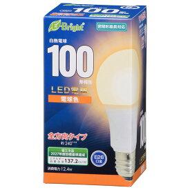 LED電球 E26 100形相当 電球色|LDA12L-G AG27 06-4346 オーム電機
