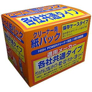 サンテックオプト クリーナー用紙パック 各社共通タイプ 20枚入 ST-929 07-0025