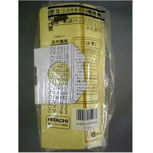日立 掃除機用紙パック お店用紙袋式掃除機用 純正 10枚入|SP-15C 07-0486