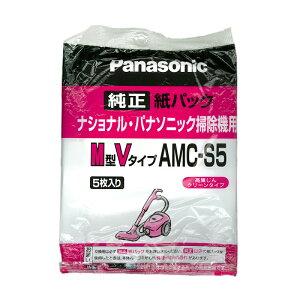 パナソニック 掃除機用紙パック M型Vタイプ 純正 5枚入 AMC-S5 07-4821
