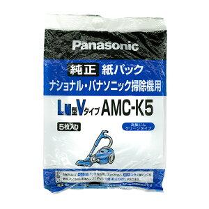 パナソニック 掃除機用紙パック LM型Vタイプ 純正 5枚入 AMC-K5 07-4823