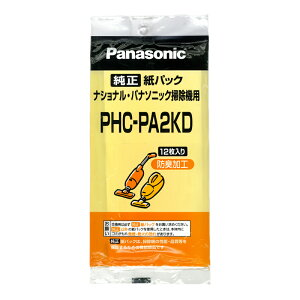 パナソニック 掃除機用紙パック ハンドクリーナー用 純正 12枚入 PHC-PA2KD 07-9686