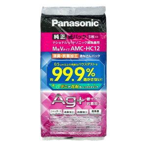 パナソニック 掃除機用紙パック M型Vタイプ 消臭・抗菌加工 純正 3枚入|AMC-HC12 17-5100