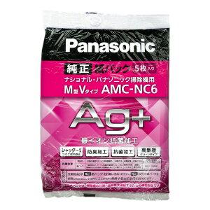 パナソニック 掃除機用紙パック M型Vタイプ 消臭・抗菌加工 純正 5枚入|AMC-NC6 17-5101