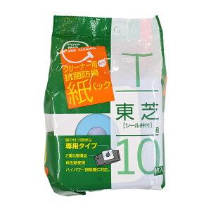 サンテックオプト 掃除機用紙パック 東芝用 シール弁付 10枚入 SK-10T 17-5211