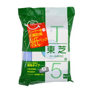 サンテックオプト 掃除機用紙パック 東芝用 シール弁付 5枚入|SK-05T 17-5215