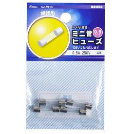 ミニ管ヒューズ 0.5A-250V 4本入_DZ-MF05 04-1624 OHM オーム電機