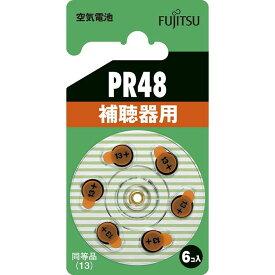 富士通 補聴器用空気電池PR48 PR48(6B) 07-6588