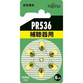 富士通 補聴器用電池 PR536(6 PR536(6B) 07-6589