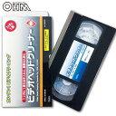 ビデオヘッドクリーナー VHS用 乾式 ドライタイプ AV-M6026 ビデオクリーナー 03-6026 オーム電機