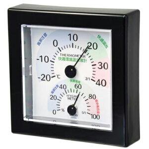 クレセル 快適環境温湿度計 壁掛け・卓上両用 ブラック インフルエンザ 熱中症対策 温度計 湿度計 TR-100K 07-7736