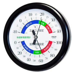 クレセル 快適家電管理計 温湿度計 壁掛け・卓上両用 スタンド付き ブラック インフルエンザ 熱中症対策 温度計 湿度計 TR-130K 07-7739