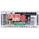 マンガン乾電池 単3×8本 R6P-UM3/1.5V 8P 07-8679 オーム電機