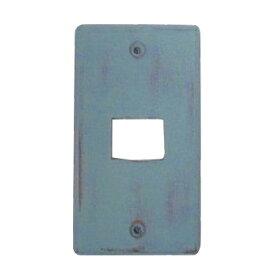 スイッチプレート 木製 クレエ カラー1口 BLUE 09-1811
