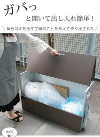 『ガルバ使用ゴミ保管庫奥行37(ふた持ち上げ式)』インテリア・寝具・収納/その他PLANK