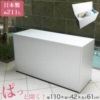 『ガルバ製ゴミ収納庫W109』インテリア・寝具・収納/その他PLANK