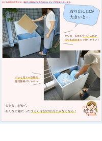 『ガルバ製ゴミ収納庫W88』インテリア・寝具・収納/その他PLANK