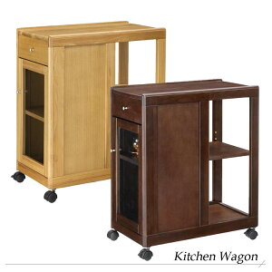 キッチンワゴン『ダイニングワゴン』キッチンカウンターキッチン収納キッチンラックノナミ35引き出しスリムキッチンラックキッチンキャビネット整理整頓片づけお掃除トイレ開き戸ガラ
