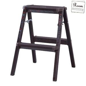 ステップスツール 2段 脚立 花台 ラック 腰掛け おしゃれ インテリア かわいい DIY 折りたたみ 軽い 頑丈 踏み台 タラップ はしご 木目 ブラウン ダークブラウン ウッド シンプル モダン かっ