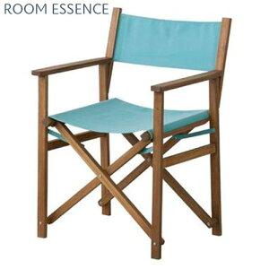 ディレクターチェア ディレクターチェアー ガーデンチェアー 折りたたみ椅子 ディレクターズチェア 折り畳み椅子 折りたたみチェアー おりたたみチェアー アウトドアチェアー 庭 ベランダ