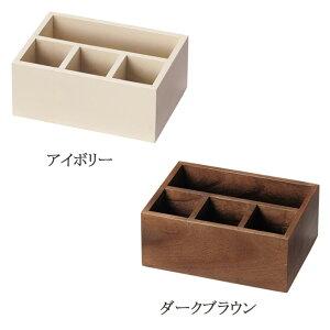 『 収納ボックス 』リモコンラック ペン立て ペンスタンド ボックス 小物入れ 小物収納 収納box 収納ケース 収納箱 BOX 小箱 入れ物 整理ボックス 木箱 おしゃれ かわいい 可愛い シンプル ナ