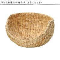 『ウォーターヒヤシンスバスケット』日用品雑貨・文房具・手芸/その他PLANK