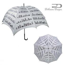 大人のための、大人の雨傘 『PumpkinbrellaWalker 晴雨兼用雨傘 LADIES SKYLINE』デザイナーズブランド 傘 雨傘 かさ カサ おしゃれ お洒落 かわいい 女性用 婦人用 深張り ドーム型 デザイン 通販 高級 上品 カラフル プレゼント