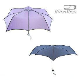 大人のための、大人の雨傘 『PumpkinbrellaSupermini 晴雨兼用雨傘 UNISEX SAVVY』デザイナーズブランド 傘 雨傘 かさ カサ おしゃれ お洒落 かわいい 女性用 婦人用 深張り ドーム型 デザイン 通販 高級 上品 カラフル プレゼント