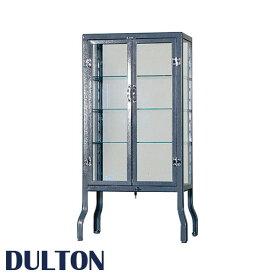 DULTON ダルトン ドクターキャビネット S Doctor cabinet S ガラスキャビネット ガラス棚 コレクションケース コレクションラック フィギュアケース フィギュアラック ショーケース ディスプレイケース 飾り棚 ガラスシェルフ ガラスケース 4段 四段 ガラス