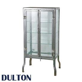DULTON ダルトン ドクターキャビネット S 無塗装 Doctor cabinet S RAW ガラスキャビネット ガラス棚 コレクションケース ガラスラック コレクションラック フィギュアケース フィギュアラック ショーケース ディスプレイケース ガラスシェルフ ガラスケース