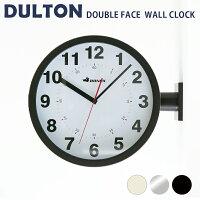 ミニマルなデザインがスタイリッシュDULTON(ダルトン)『DOUBLEFACESWALLCL(両面ウォールクロック)』S82429店舗用にもオススメ