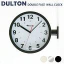 DULTON ダルトン『 両面 ウォールクロック DOUBLE FACE WALL CLOCK』 ダブルフェイスウォールクロック BONOX ボノックス 時計 ...