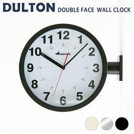 ダルトン 時計 両面時計 ダブルフェイスウォールクロック 掛け時計 両面 ウォールクロック DULTON DOUBLE FACE WALL CLOCK BONOX ボノックス 壁掛け時計 おしゃれ かわいい 大きい 大型 レトロ シンプル 連続秒針 ブラック 掛時計 業務用 見やすい アナログ