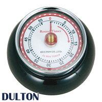 かわいいデザインの人気商品!DULTON(ダルトン)『COLORKITCHENTIMER(マグネット付きキッチンタイマー)』100-189