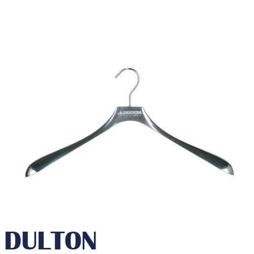 DULTON ダルトン 『 アルミニウム ハンガー 』アルミハンガー 衣紋掛け 衣類掛け おしゃれ オシャレ お洒落 かわいい カワイイ 可愛い スタイリッシュ シンプル アメリカン アルミ製 収納 シルバー ジャケット コート