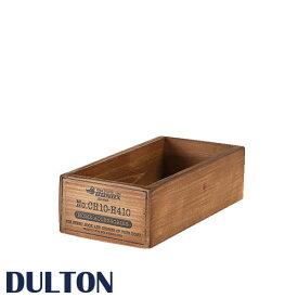 DULTON ダルトン 『 木の箱 』小物入れ 小物収納 収納ケース ボックス Box ストレージ 洋服収納 木箱 ウッドボックス 道具入れ お洒落 おしゃれ オシャレ レトロ アンティーク調 木製 便利 BONOX ボノックス 整理整頓 アンティークホワイト 白 ナチュラル 木目 デザイン雑貨