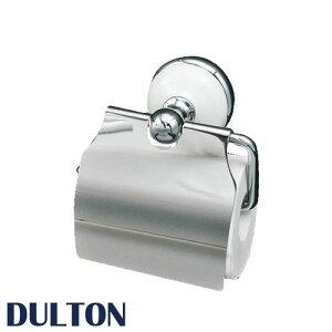 DULTON ダルトン 『 ペーパーホルダー 』トイレットペーパーホルダー ティッシュケース トイレットペーパー ホルダー ケース カバー トイレ収納 ステンレス 壁掛け お洒落 おしゃれ オシャレ